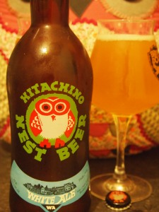 Owl drink twoo that!